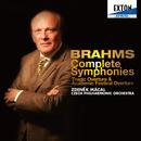 ブラームス:交響曲全集、悲劇的序曲、大学祝典序曲/ズデニェク・マーツァル/チェコ・フィルハーモニー管弦楽団
