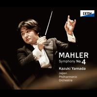 マーラー:交響曲 第4番/小林沙羅/山田和樹/日本フィルハーモニー交響楽団