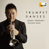 トランペット・ダンス/高橋敦/野田清隆