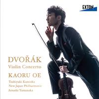 ドヴォルザーク:ヴァイオリン協奏曲/大江 馨/上岡敏之/新日本フィルハーモニー交響楽団