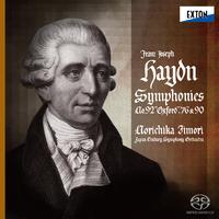 <ハイドン:交響曲集 Vol. 9> 第 92番「オックスフォード」、第 76番、第 90番/飯森範親/日本センチュリー交響楽団