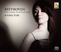 ベートーヴェン:ピアノ・ソナタ 第 30番、第 31番、第 32番/田部京子