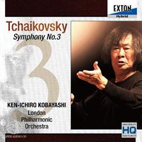 チャイコフスキー:交響曲 第3番 「ポーランド」/小林研一郎/ロンドン・フィルハーモニー管弦楽団