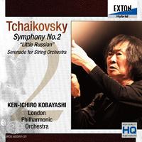 チャイコフスキー:交響曲 第2番 小ロシア、弦楽セレナード/小林研一郎/ロンドン・フィルハーモニー管弦楽団