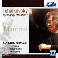 チャイコフスキー:マンフレッド交響曲/小林研一郎/ロンドン・フィルハーモニー管弦楽団
