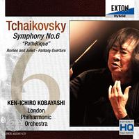 チャイコフスキー 交響曲 第 6番、幻想序曲 ロメオとジュリエット/小林研一郎/ロンドン・フィルハーモニー管弦楽団