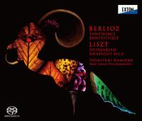 ベルリオーズ:幻想交響曲、リスト:ハンガリー狂詩曲第 2番 (管弦楽版)/上岡敏之/新日本フィルハーモニー交響楽団
