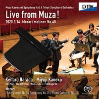 東京交響楽団 Live from Muza!'' モーツァルト・マチネ 第 40回/金子三勇士/原田慶太楼/東京交響楽団