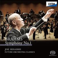 ブラームス:交響曲 第 1番/久石譲/フューチャー・オーケストラ・クラシックス