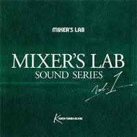 MIXER'S LAB SOUND SERIES vol.1