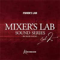 MIXER'S LAB SOUND SERIES vol.2