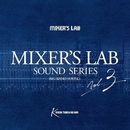 MIXER'S LAB SOUND SERIES VOL.3/角田健一ビッグバンド