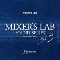 MIXER'S LAB SOUND SERIES vol.3