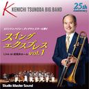 スイング・エクスプレス Vol.1 Live at 紀尾井ホール/角田健一ビッグバンド