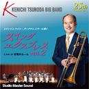 スイング・エクスプレス Vol.2 Live at 紀尾井ホール/角田健一ビッグバンド