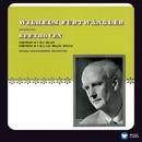 ベートーヴェン: 交響曲 第1番/第3番「英雄」/ヴィルヘルム・フルトヴェングラー