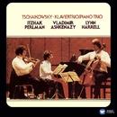 チャイコフスキー:ピアノ三重奏曲「偉大な芸術家の思い出」/イツァーク・パールマン