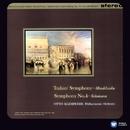 メンデルスゾーン:交響曲第4番「イタリア」/シューマン:交響曲第4番/オットー・クレンぺラー