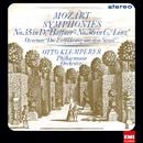 モーツァルト:交響曲第35番「ハフナー」/第36番「リンツ」/歌劇「後宮からの誘拐」序曲/オットー・クレンぺラー