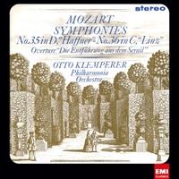 モーツァルト:交響曲第35番「ハフナー」/第36番「リンツ」/歌劇「後宮からの誘拐」序曲