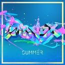 Summer/banvox