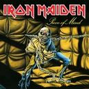 Piece of Mind (2015 Remaster)/Iron Maiden