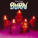 Burn/ディープ・パープル
