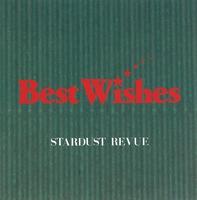 ハイレゾ/Best Wishes/スターダスト・レビュー