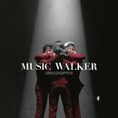 Music Walker/Grasshopper