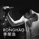 Live Session/Ronghao Li