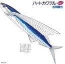 ハートカクテル Vol.2 <2017Remaster>/松岡 直也