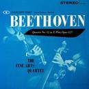 Beethoven: String Quartet No. 12 in E-Flat Major, Op. 127 (Remastered from the Original Concert-Disc Master Tapes)/Fine Arts Quartet