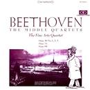 Beethoven: The Middle Quartets (Remastered from the Original Concert-Disc Master Tapes)/Fine Arts Quartet