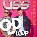 Oddloop/USS
