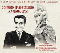 Grieg: Piano Concerto - Schumann: Piano Concerto