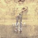 Emmylou/Vance Joy