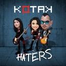 Haters/Kotak
