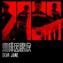 Caffeine Tears/Dear Jane