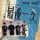 One Last Time/Dear Jane