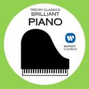 華麗なピアノ~Brilliant Piano/Various Artists