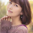Colors of Life/新妻聖子