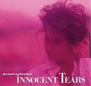INNOCENT TEARS (35周年記念 2019 Remaster)/中村あゆみ