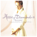 HEART of DIAMONDS II (35周年記念 2019 Remaster)/中村 あゆみ