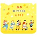 NO BITTER LIFE/フレンズ