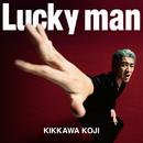 Lucky man/吉川晃司