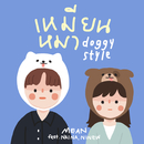 Doggy Style (feat. Nai Na & NINEW)/MEAN