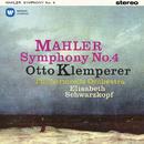 Mahler: Symphony No. 4/オットー・クレンぺラー