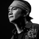 Bunthug Kampee White Concert (Live)/Pongsit Kampee