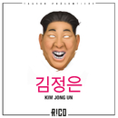Kim Jong Un/Rico