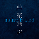 藍楽無声/indigo la End